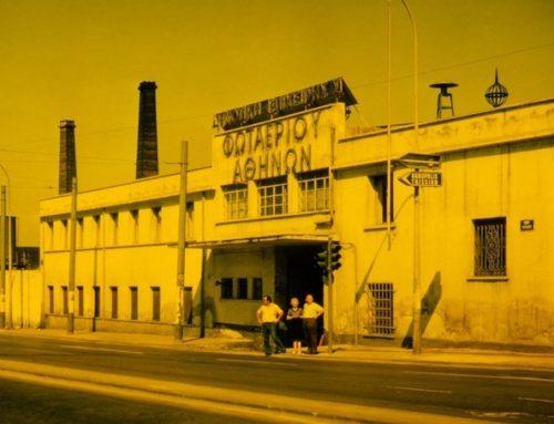 160 χρόνια Γκάζι: Θεατρικές παραστάσεις, ξεναγήσεις και ύπνος στο…Μουσείο!