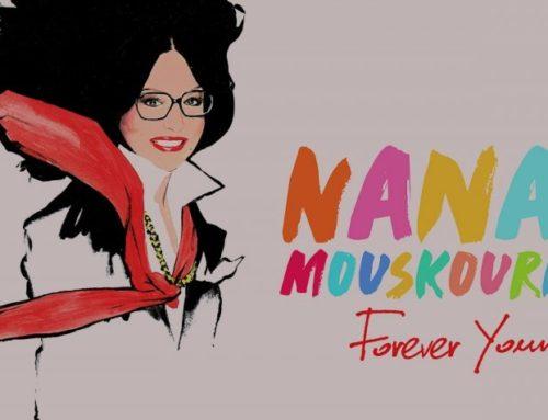 Η Νάνα Μούσχουρη γιορτάζει 60 χρόνια επιτυχίας με νέο δίσκο