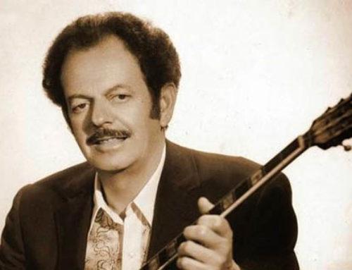 Μεγάλη Συναυλία Του «Όλοι Μαζί Μπορούμε»: Παίξε Τσιτσάνη Μου…