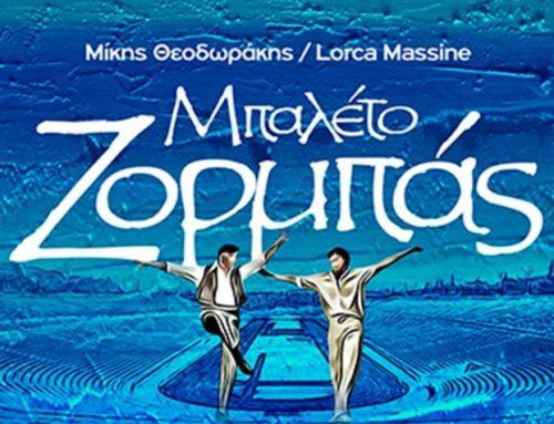 Το μπαλέτο «Ζορμπάς» των Μίκη Θεοδωράκη & Lorca Massine στο Καλλιμάρμαρο