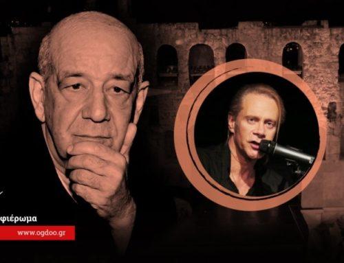 Στέφανος Κορκολής: Ο Μητροπάνος ζει, είναι ένας τεράστιος Έλληνας