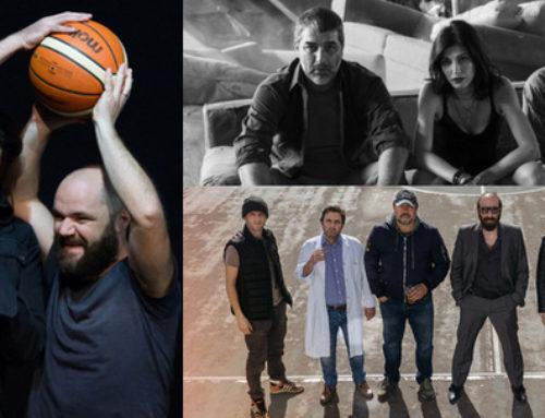 Το ελληνικό θέατρο παίζει… μπάσκετ!